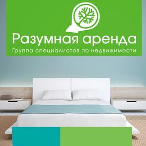 Аренда квартир и офисов Анжеро-Судженска