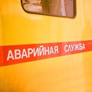 Аварийные службы Анжеро-Судженска