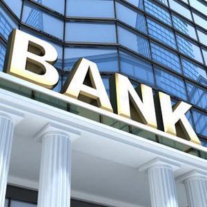 Банки Анжеро-Судженска