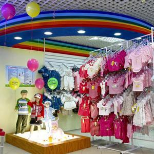 Детские магазины Анжеро-Судженска