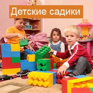 Детские сады Анжеро-Судженска