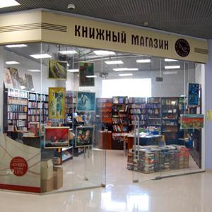Книжные магазины Анжеро-Судженска