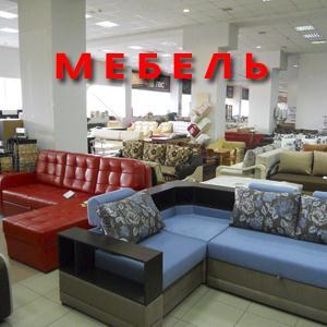 Магазины мебели Анжеро-Судженска