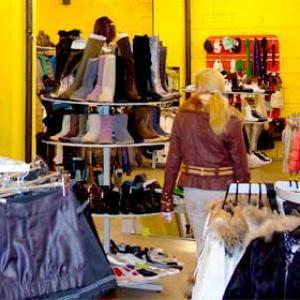 Магазины одежды и обуви Анжеро-Судженска