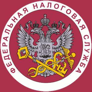 Налоговые инспекции, службы Анжеро-Судженска
