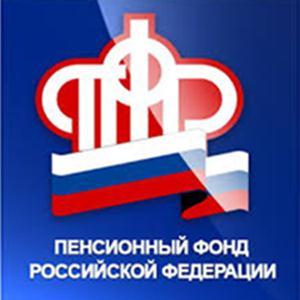 Пенсионные фонды Анжеро-Судженска