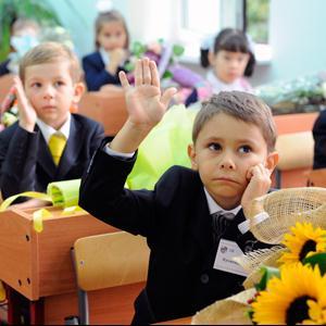 Школы Анжеро-Судженска