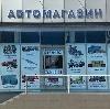 Автомагазины в Анжеро-Судженске