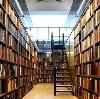 Библиотеки в Анжеро-Судженске