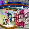 Детские магазины в Анжеро-Судженске