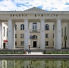 Дворцы и дома культуры в Анжеро-Судженске