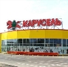 Гипермаркеты в Анжеро-Судженске