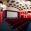 Кинотеатры в Анжеро-Судженске