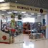 Книжные магазины в Анжеро-Судженске