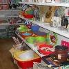 Магазины хозтоваров в Анжеро-Судженске