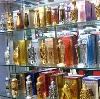 Парфюмерные магазины в Анжеро-Судженске