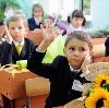 Школы в Анжеро-Судженске