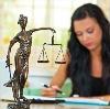 Юристы в Анжеро-Судженске