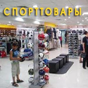 Спортивные магазины Анжеро-Судженска